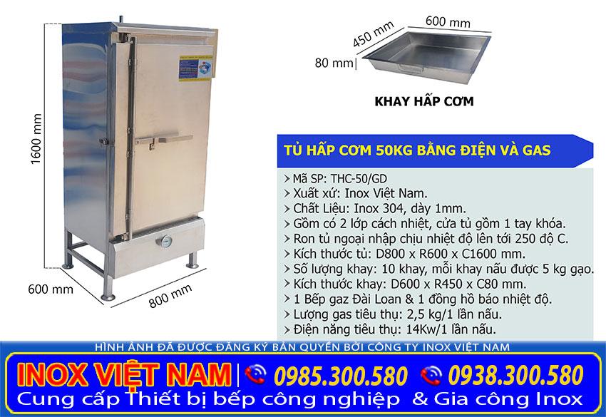 tu-nau-com-cong-nghiep-50-kg-bang-dien-va-gas